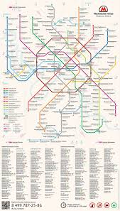 Chicago Elevated Train Map by 147 Best Train And Tube Maps Images On Pinterest Train Subway