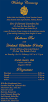 Hindu Marriage Invitation Card Wordings Invitation Card Wording In Hindu 039