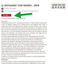 chipotle career guide u2013 chipotle job application job application