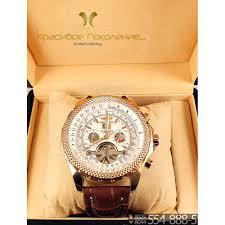 bentley mulliner tourbillon часы breitling купить часы брайтлинг в минске u2013 копия и оригинал