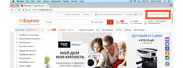 aliexpress location how to switch to global version on aliexpress woodropship