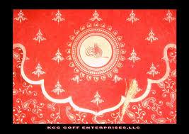 Islamic Invitation Card Wellness Workshops Beautiful Islamic Invitations
