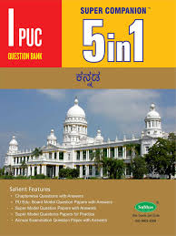 amazon in buy 5 in one 1st puc kannada book online at low prices