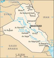 irakische k che die küche des irak die küchen der welt