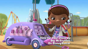 doc mcstuffins toy hospital hospital disney