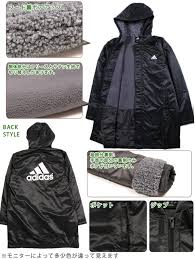 Bench Padded Jacket Osharemarket Rakuten Global Market Men U0027s Adidas Padded Half