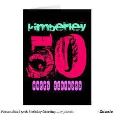 personalized e birthday cards 28 images birthday greeting