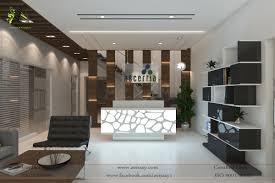 software house reception area designed by aenzay aenzay