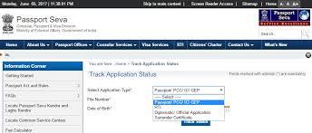 track the passport application status in india amsham travels