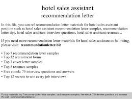 hotel sales assistant recommendation letter