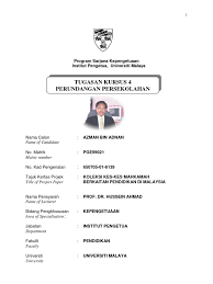 contoh surat pernyataan format a1 koleksi kes kes mahkamah azman certiorari copyright law of the