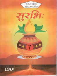master guide dav surbhi sanskrit for class 7