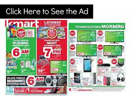kmart black friday ad sale paper for kmart sundaysaver national weekly sales