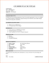 basic template resume how to write a simple resume free resume exle and writing