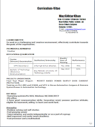 Bds Fresher Resume Sample by Curriculum Vitae Samples For Electrical Engineers