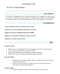 dental resume template dental hygiene resume template collaborativenation