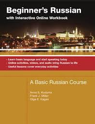 beginner u0027s russian with interactive online workbook anna kudyma