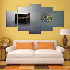 Art For Living Room Compare Prices On Islamic Artwork Online Shopping Buy Low Price