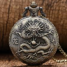 necklace pendant watch images 3d chinese dragon bronze quartz pocket watch necklace pendant jpg