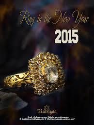 new year jewelry rabhyaa jewellery