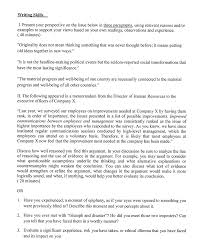 Sample Evaluation Essay Essay On The Season I Like The Most Trueky Com Essay Free And