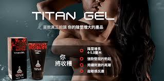 titan gel nezeljeni efekti pria hoaxornot work agen resmi