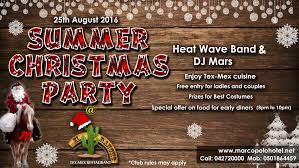 f u0026b promotions summer christmas party elrancho dubai hotel