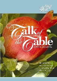 kosher cookbook urim publications talk of the table kosher cookbook