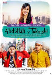 download film alif lam mim cinemaindo film mvp pictures terbaru lk21 streaming download cinema indo xxi