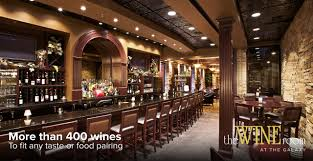 the galaxy restaurant steakhouse wine bar sports bar banquet