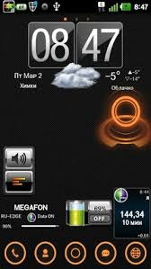 themes android paling bagus phoneky tema android