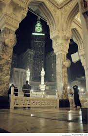 view of abraj al bait from masjid al haram arcades u2013 al masjid al