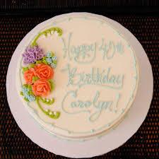 maxie b u0027s peek at our cakes