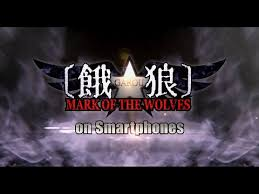 garou of the wolves apk garou of the wolves 1 5 apk for android aptoide