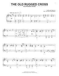 sheet music digital files to print licensed piano solo digital