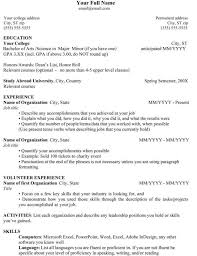 Resume Profile Examples For College Students by Curriculum Vitae Internship Resumes Samples New Graduate Nurse