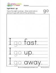 sight word go sight word practice worksheets for kinder