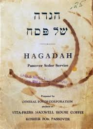 maxwell house hagaddah the seforim on the maxwell house haggadah