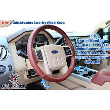 Steering Wheel Upholstery 2011 2014 Ford F 250 King Ranch 2 Stitch Leather Steering Wheel