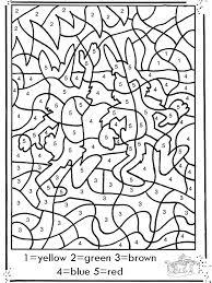 dessine en suivant les numéros coloriages à numero learning