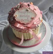 giant cupcake birthday cake birthday cakes