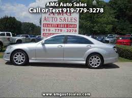 mercedes s class 2007 for sale 2007 mercedes s class for sale on classiccars com 5 available