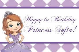 sofia the birthday graphics for happy birthday graphics www graphicsbuzz