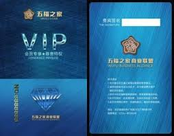 back of the vip card template psd free download