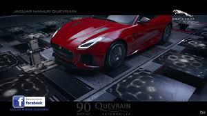 The Art Of Sound Design The Art Of Sound Jaguar F Type Svr 59 Youtube