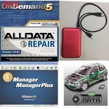 2016 latest auto data repair software fit win7 win8 win xp