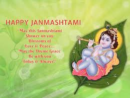 how differently krishna janmashtami is celebrated in tamilnadu up