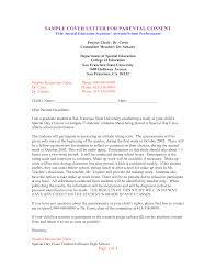 education cover letter template cover letter university student sample university essay thesis