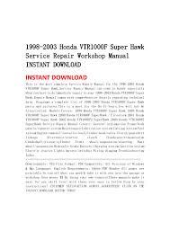 1998 2003 honda vtr1000 f super hawk service repair workshop manual i u2026