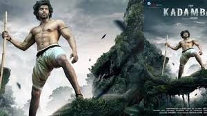 tamil kadamban movie review u0026 rating hit or flop 3 5